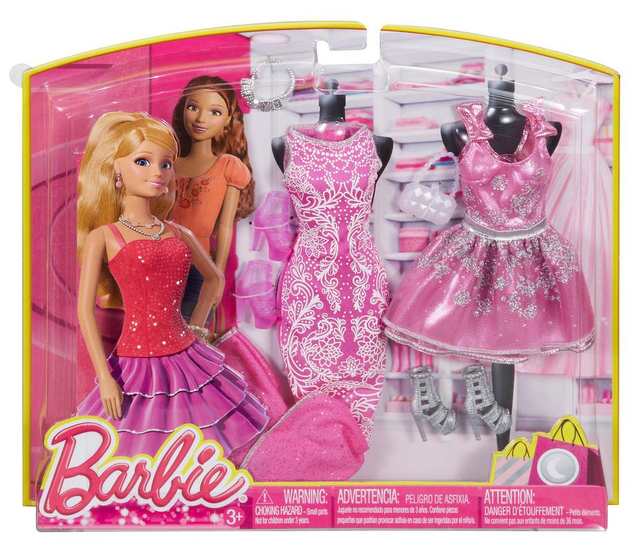 barbie night