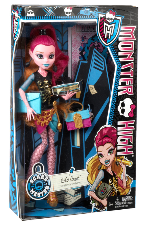 monster high scaremester gigi grant shop monster high